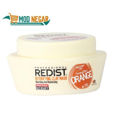 ماسک پاکسازی صورت ردیست پرتقالی