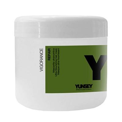 ماسک مو تقویت کننده یانسی yunsey